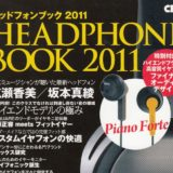 "An Introductory Article Of New Iem ""j-phonic"" Was Published On ""Headphone Book 2011"""