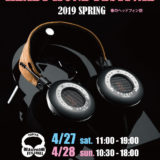 Headphone Festival 2019 Spring Is Coming On April 27/28 @Nakano Sunplaza
